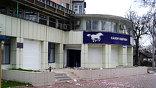 """Последствия беспорядков в Бишкеке (Киргизия). Фото - """"Мобильный репортер"""""""
