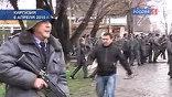 Этот переворот в Киргизии уже второй за последние пять лет