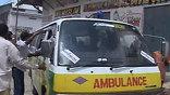 Около 70 человек получили ранения