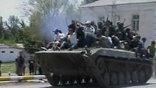 В Ошской и Джалал-Абадской областях введено чрезвычайное положение