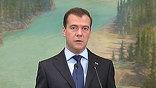 Медведев: идея новой резервной валюты уже не вызывает отторжения