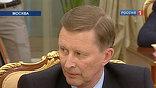 Помочь тем, кому теперь из Москвы ни уехать, ни вылететь, поручено вице-премьеру Сергею Иванову