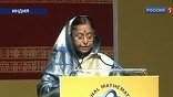 На вручение награды четырем лучшим математикам планеты, среди которых оказался и российский ученый, приехала даже президент Индии