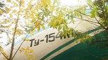 Накануне на борту рейса, летевшего из Якутии в Москву, отказала система электроснабжения. Лётчики практически вслепую посадили самолет на заброшенном аэродроме посреди тайги и спасли 80 жизней.