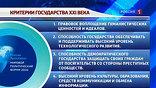Таким заявлением Дмитрий Медведев  открыл свое выступление перед участниками Мирового политического форума в Ярославле