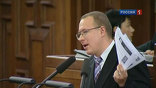 Вопрос о его отставке был внесен в повестку сейма, однако против увольнения проголосовал 51 депутат из 100