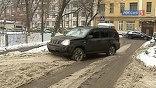 Пока улица стала фактически односторонней, а тот, кто здесь пытается припарковаться, попадает в целую историю