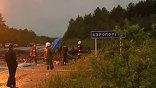 Авиакатастрофа Ту-134: аэропорт Бесовец