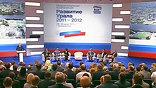 Одной из главных тем стало создание Общероссийского народного фронта
