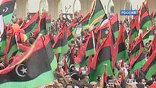 Каддафи покинул Триполи примерно за 12 дней до того, как город был взят войсками Переходного национального совета, и после этого скрывался в Сирте - своем родном городе.