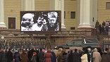 Москва простилась с актрисой театра и кино, народной артисткой Советского Союза Людмилой Касаткиной. В Театр Российской армии, где она работала 65 лет, пришли зрители, поклонники, коллеги, родные
