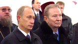 И то, что Владимир Путин и Леонид Кучма здесь вообще вместе, говорят священники, - это для прихожан важнее всяких деклараций