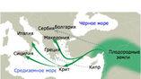 Возможный путь переселения ближневосточных земледельцев в Европу