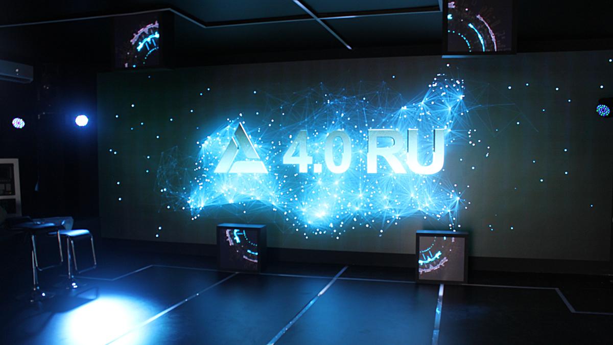 4.0.RU: новая модель промышленного производства