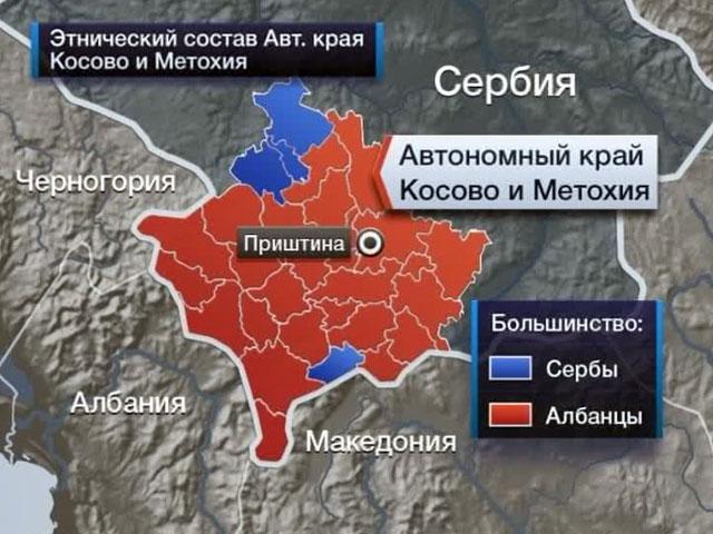 магазин термобелья проживание сербов в росси мало кто знает