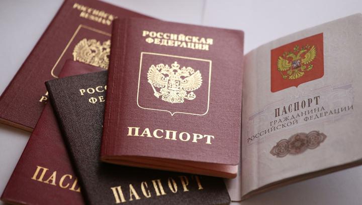 МВД РФ разъяснило порядок получения российского гражданства для жителей Донбасса