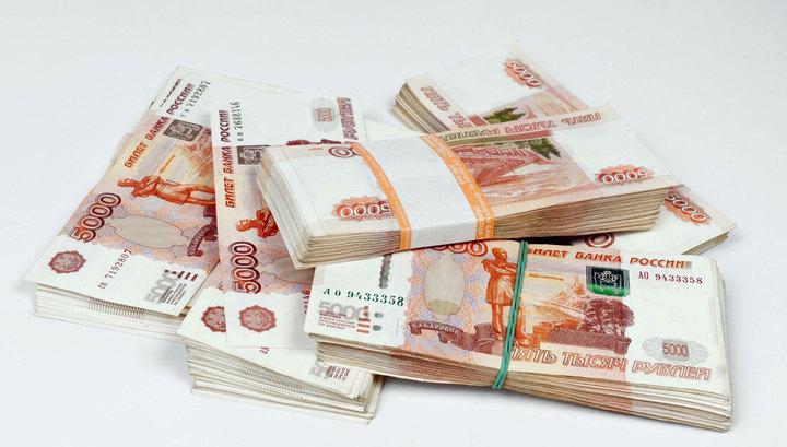 Деньги, конфискованные у коррупционеров, отправят в Пенсионный фонд