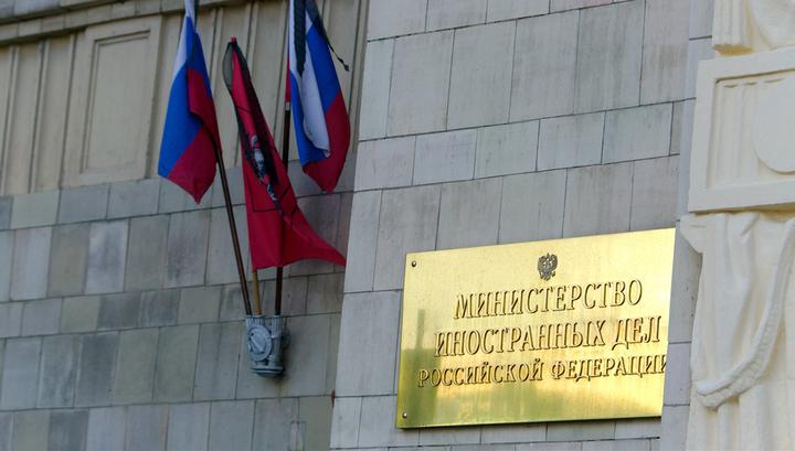 МИД РФ назвал натовские учения агрессивными, а российские нормальными