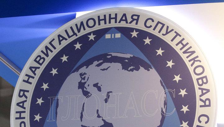 Госфинансирование ГЛОНАСС завершится в этом году