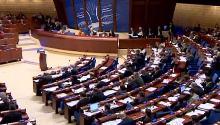ПАСЕ предлагает России сформировать делегацию и заплатить взнос