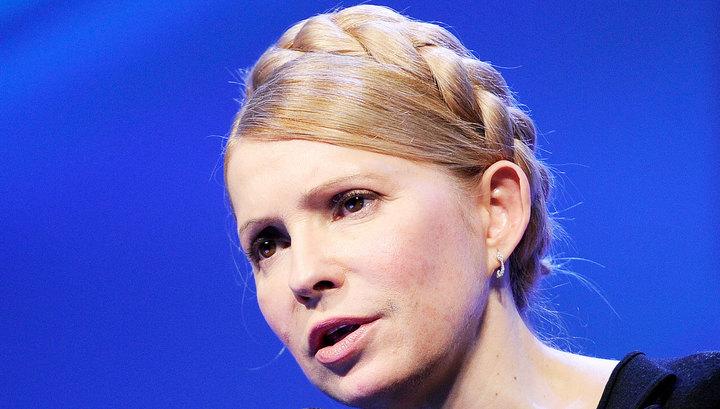 Тимошенко требует снять Тимошенко с выборов президента Украины