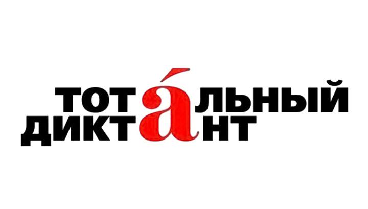 """Ветеран Великой Отечественной написал """"Тотальный диктант"""" в Нью-Йорке"""