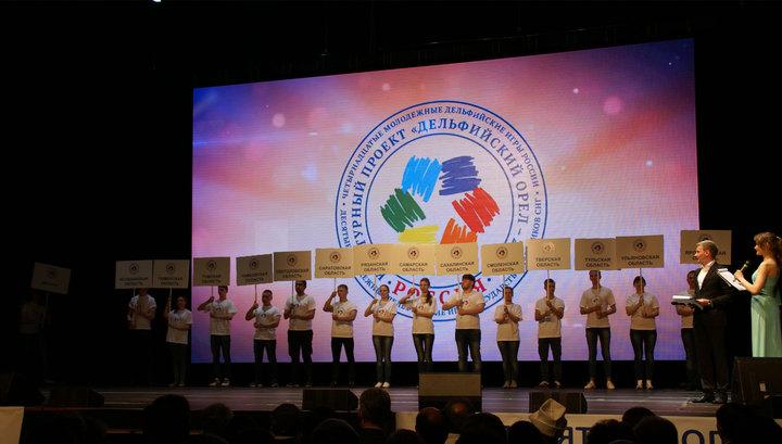 В Московской области в формате чемпионата пройдут Дельфийские игры