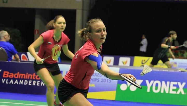 Российские бадминтонистки одолели турчанок на чемпионате Европы