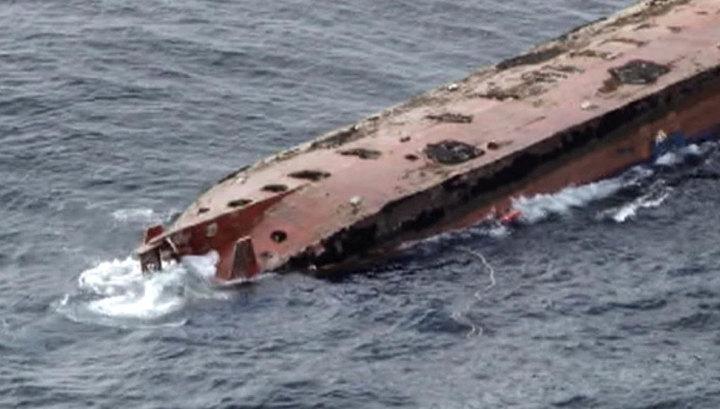 Крушение судна у берегов Китая: спасатели ищут пропавших людей