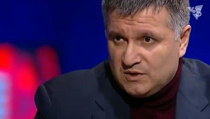 Аваков создаст патрульную полицию Крыма, которая будет работать в другом месте