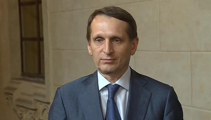 """Нарышкин: спецслужбы России и США сотрудничают """"вполне конструктивно"""""""
