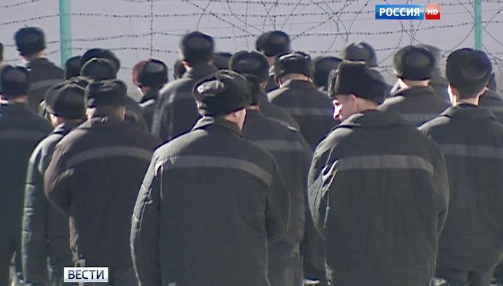 СК: в пермской колонии № 37 осужденные пытались устроить массовые беспорядки