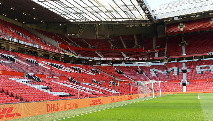 """Стадион """"Манчестер Юнайтед"""" обзаведется гендерно нейтральными туалетами"""