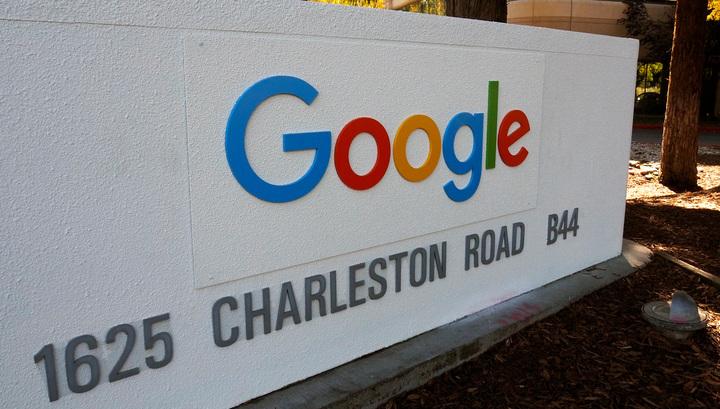 Произошел сбой в работе Google