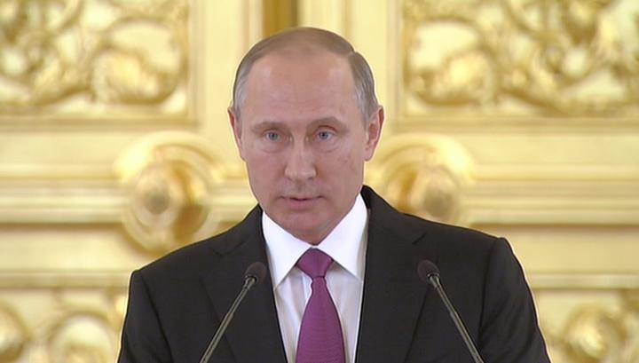 Путин присвоил нескольким дипломатам ранги чрезвычайного и полномочного послов
