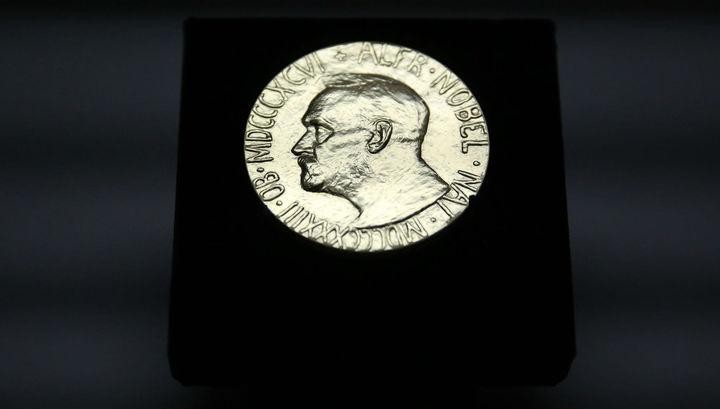 Шведская академия объявила об отмене вручения Нобелевской премии по литературе
