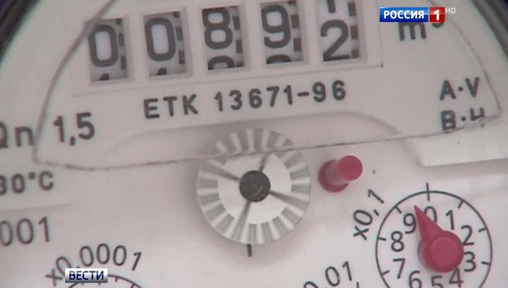В Москве коммунальные услуги подорожали на 1,7 процента