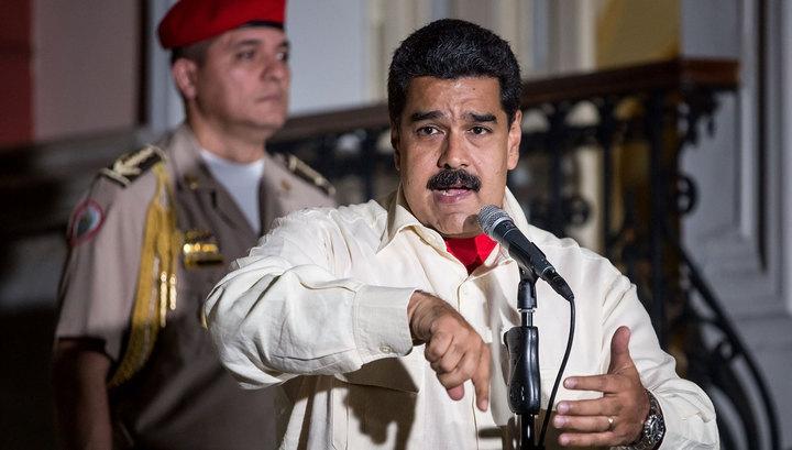 Мадуро увеличил минимальную зарплату в Венесуэле в 60 раз
