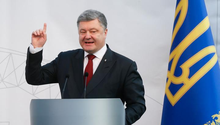 Порошенко запретил взыскивать долги с оборонки в пользу России