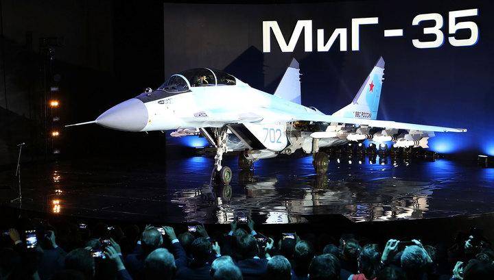 МиГ-35 дешевле и лучше иностранных аналогов