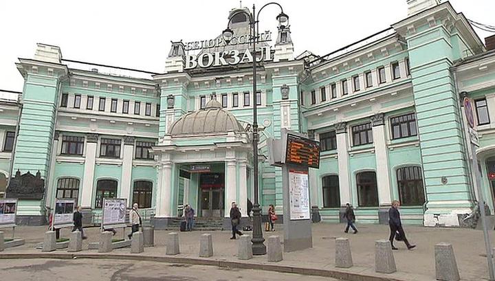 Белорусский вокзал эвакуируют из-за угрозы взрыва