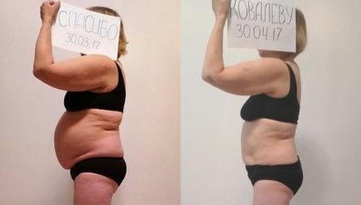похудела за 2 месяца фото