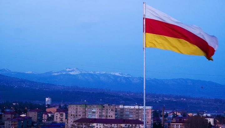 В Южной Осетии откроют посольство Сирии