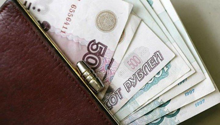 Зарплаты в России: рейтинг регионов и прогноз на 2019 год