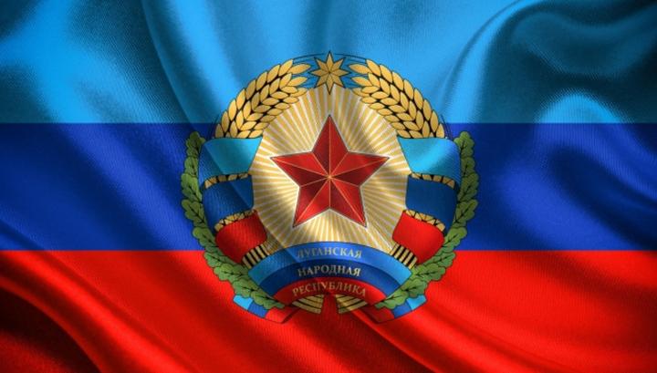 МЧС Луганской народной республики рассказало о гибели человека в результате взрыва