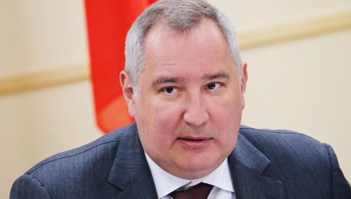 """Рогозин хочет создать """"Государево око"""""""