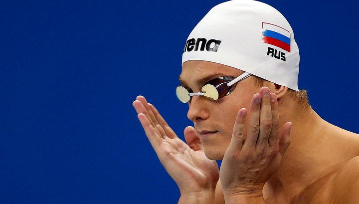 Международная федерация плавания утвердила мировой рекорд Морозова