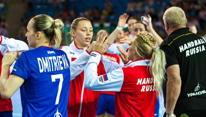Российские гандболистки с победы стартовали на чемпионате Европы во Франции
