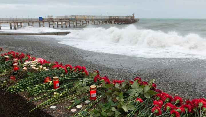 В Сочи помянули погибших в авиакатастрофе над Черным морем