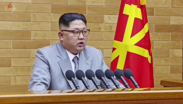 Трамп заявил, что уступок Киму не делал